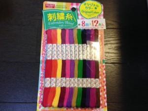 ダイソーの刺繍糸